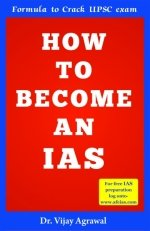 IAS English Front Cover