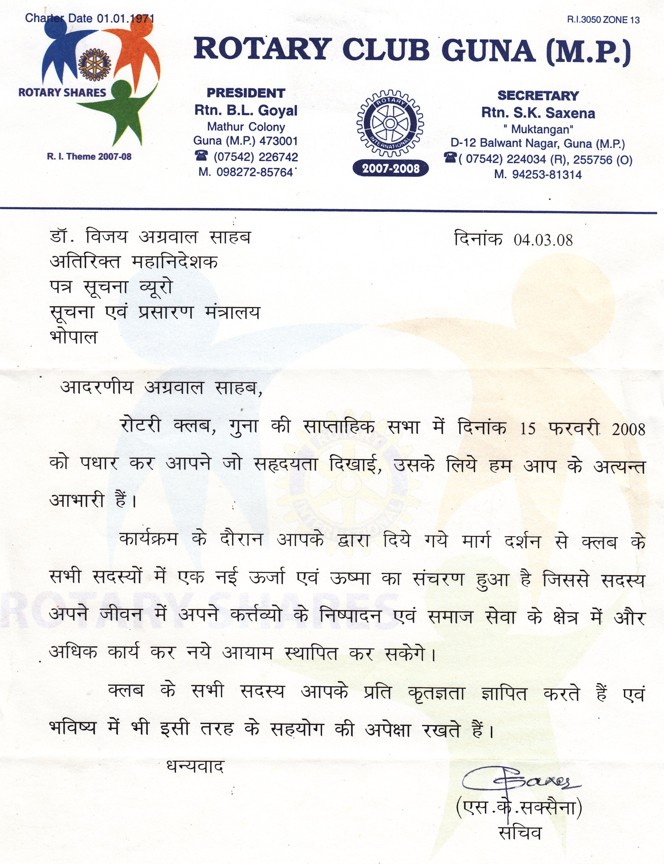 Letter from Rotary Club