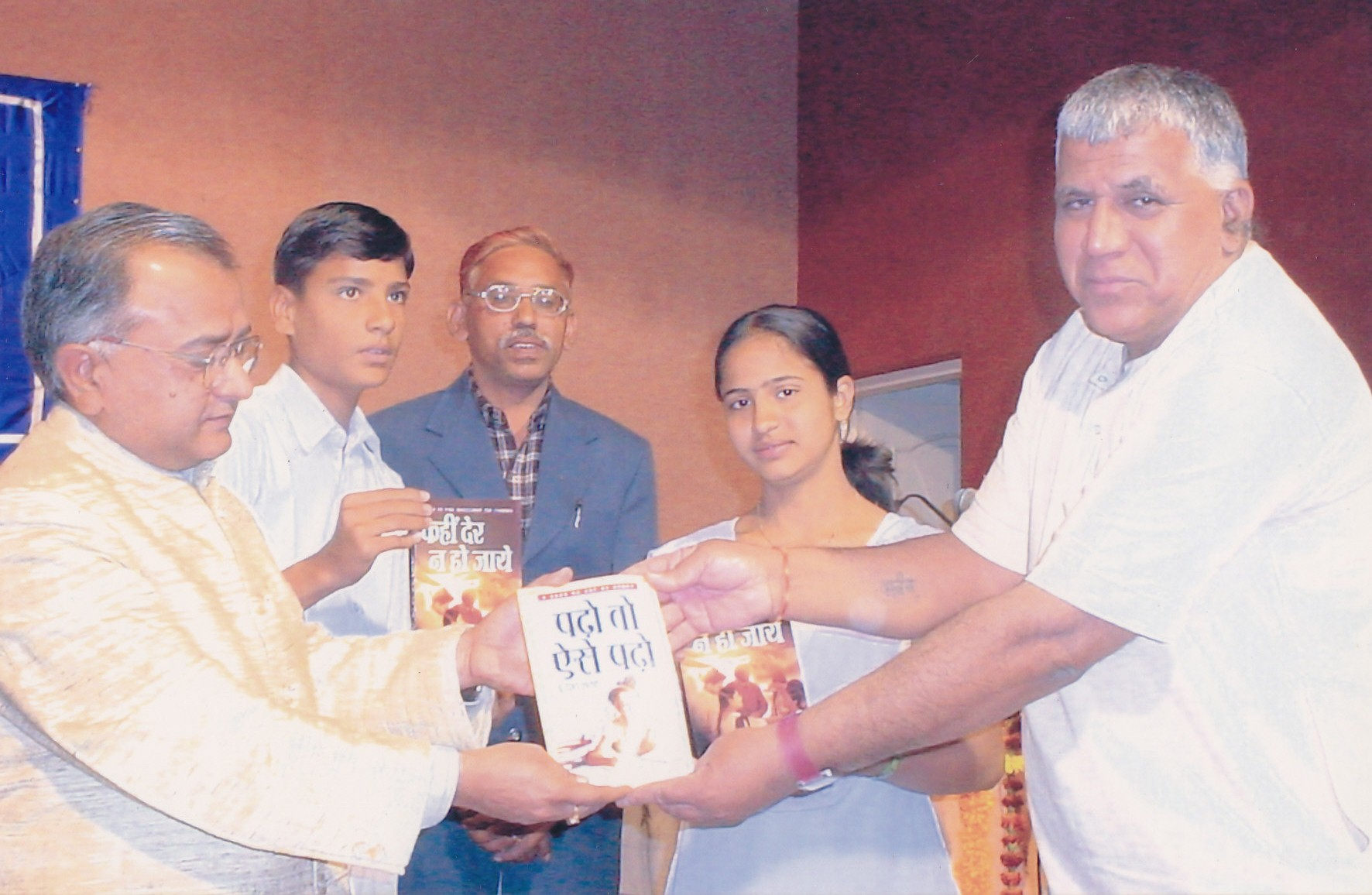 During Book release of 'Padho toh aise padho'