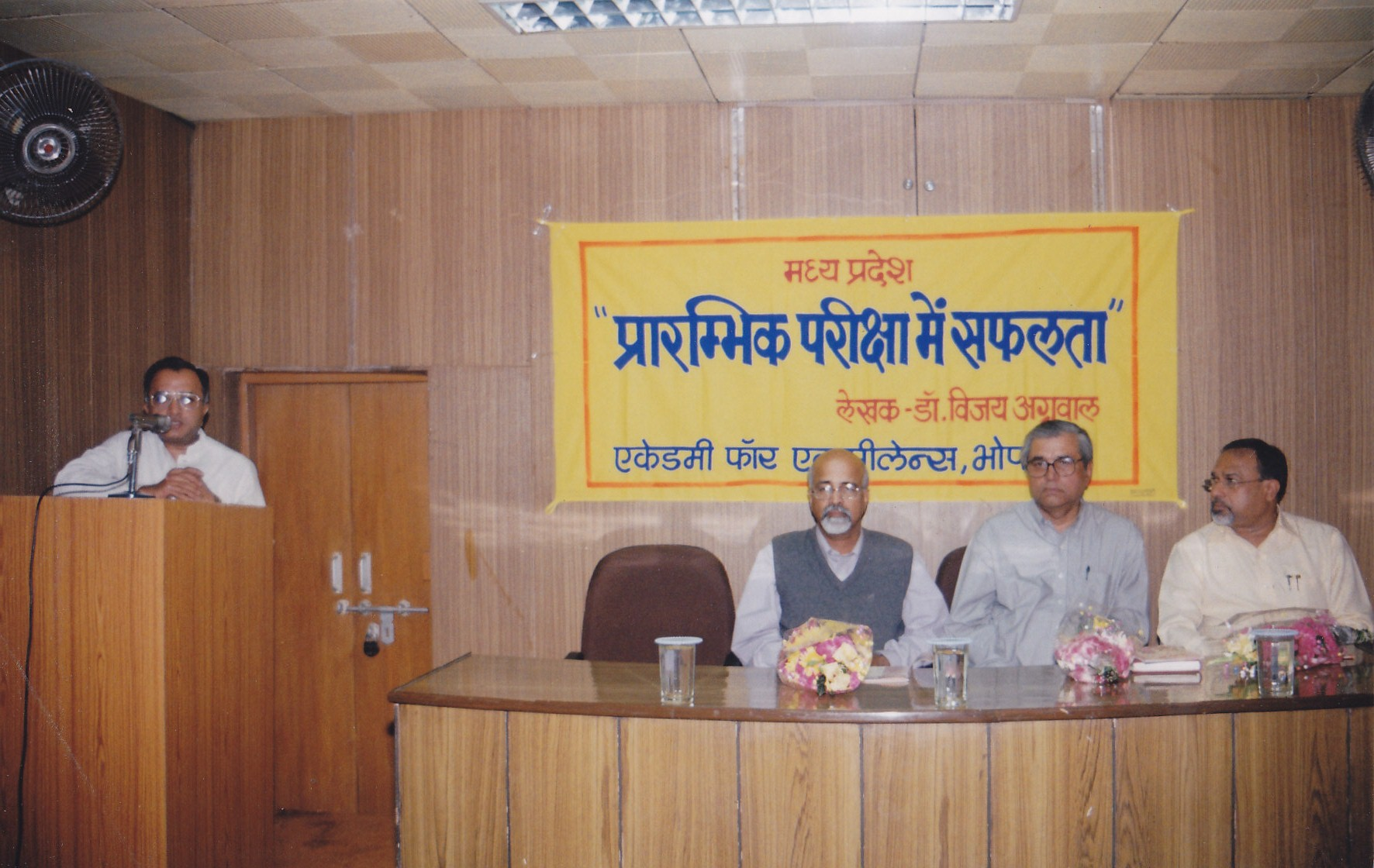 Addressing on the occasion of his book release