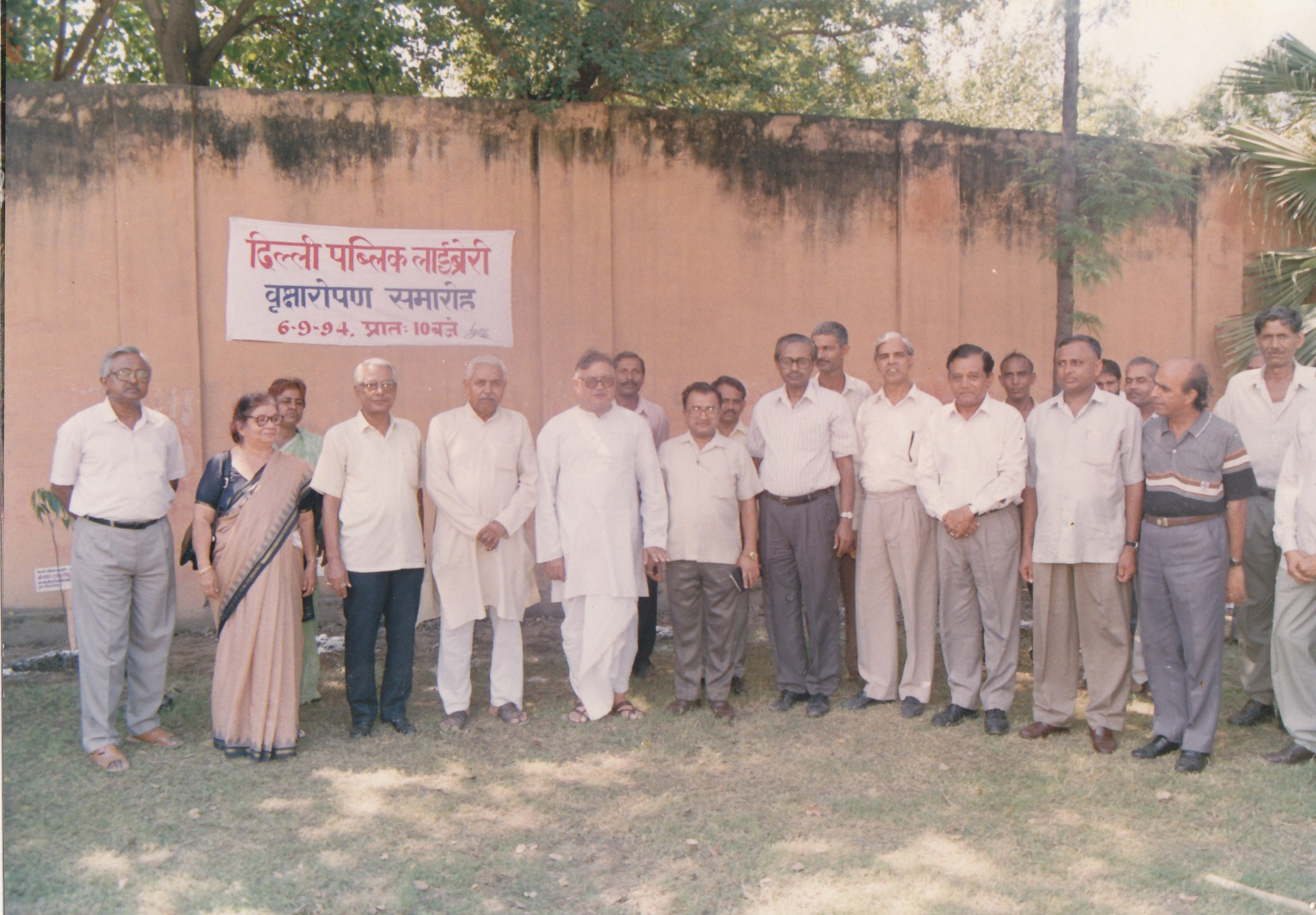 In a programme as the chairman of the Book selection committee, Delhi public library