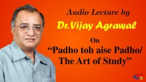 Student Development Program-I Audio Lecture by Dr. Vijay Agrawal