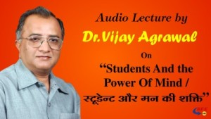 Student Development Program-II Audio Lecture by Dr. Vijay Agrawal