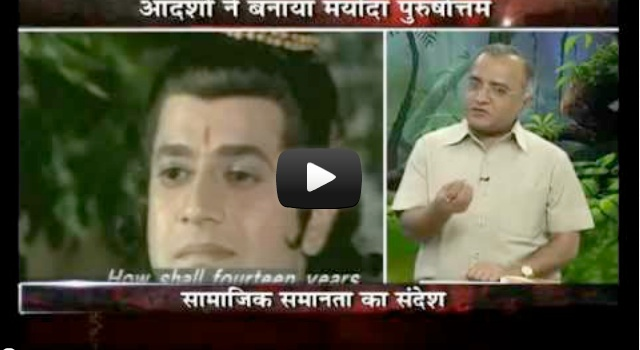 AAP BHI BAN SAKTEIN HAIN RAM -Dr. Vijay Agrawal