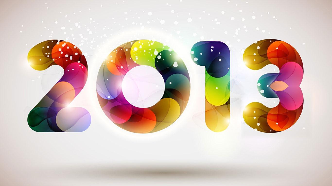 नव वर्ष हो नयामय
