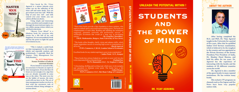 Student and Power of mind (Curved)