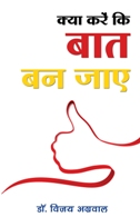 front cover choti