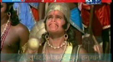 Sada Safal Hanuman