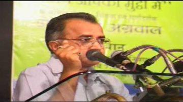 Danik Bhaskar Lecture